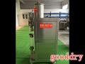 Lab multifunctional mixing granulating drying machine